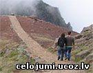 Madeiras kalni