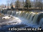 Keila ūdenskritums, Igaunija