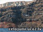 Santorīni Kaldera